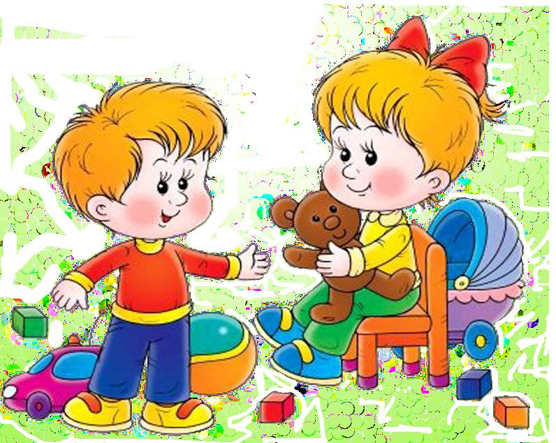 детские картинки про детей тип